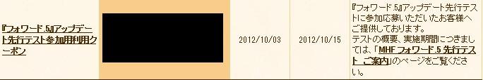 2012y10m03d_191721445.jpg