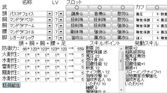 2012y12m23d_111842203.jpg