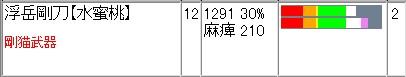 2013y01m06d_123220340.jpg
