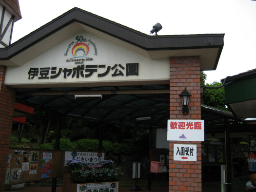 20120606-5 (2)