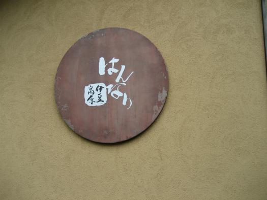 20120606-6 (1)