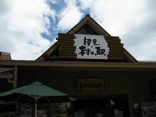 20120606-8 (3)