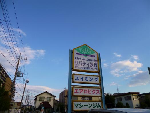 20121021-1.jpg