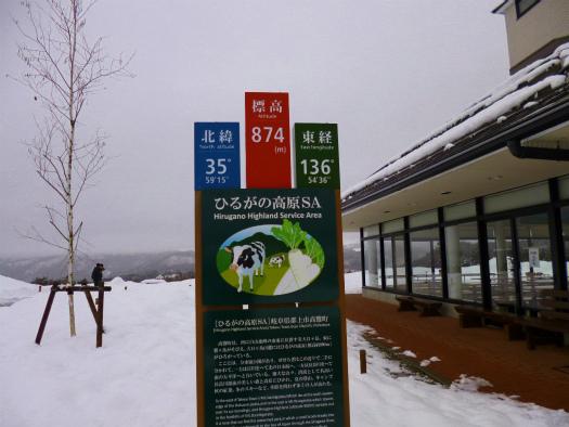 20121222-WAN-WA-1-1 (2)