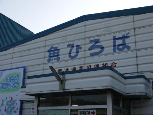 20121223-ra-1 (19)