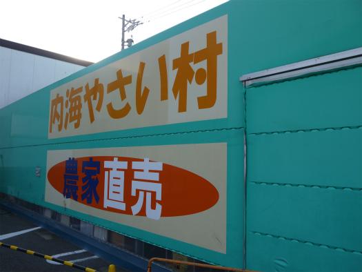 20121223-ra-1 (14)
