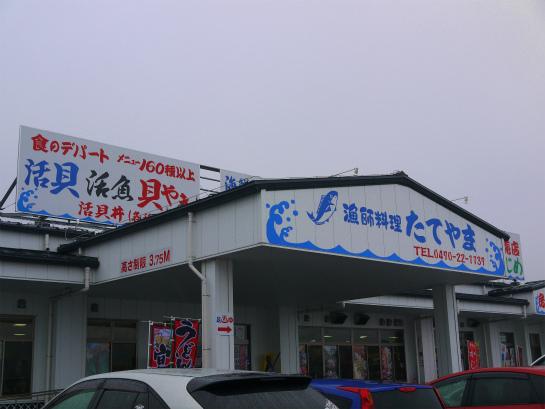 20121230-3-1 (1)