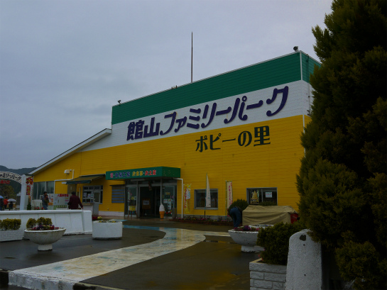 20121230-4-1-1 (1)