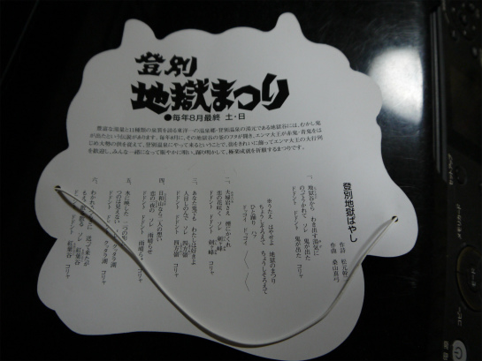 20130310-2 (3)
