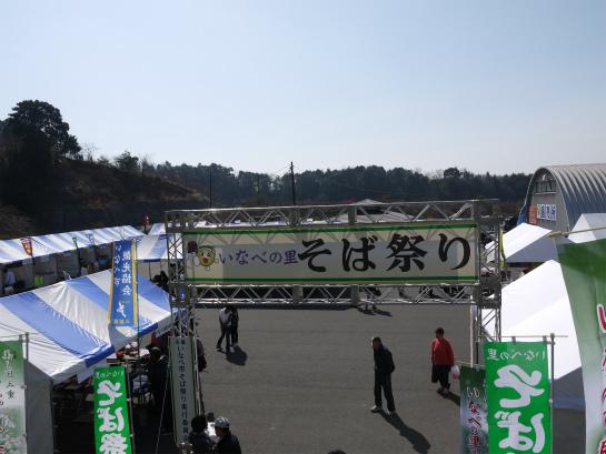 20130317-1 (1)