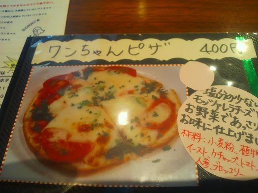 6_20120720215144.jpg