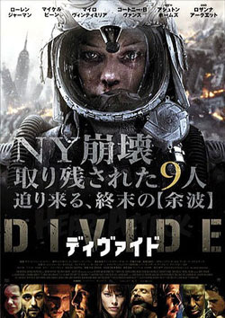 divide250