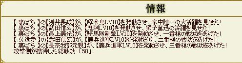 久遠寺さん報告書