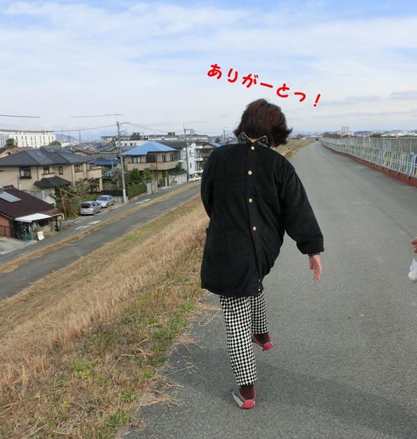 0201_20121202201220.jpg
