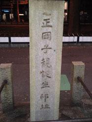 2012OitaShikoku (91)small