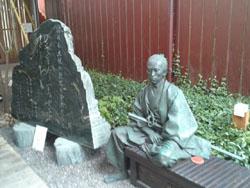 2012OitaShikoku (82)small