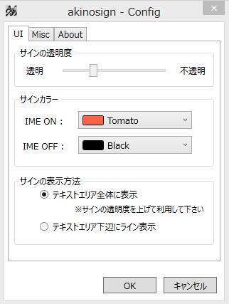 aki-w1