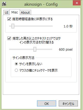 aki-w12
