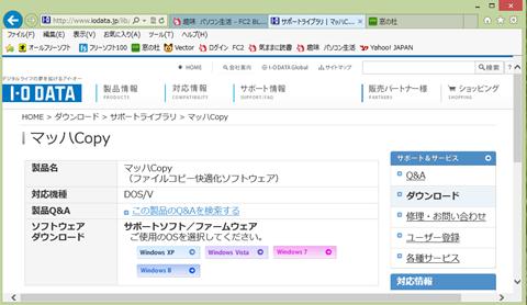 copy-w1