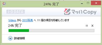 copy-wz20