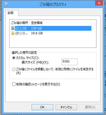 gomi-w81