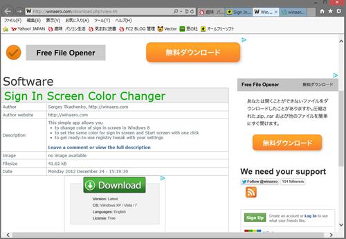 screen-5