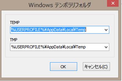 temp-w11