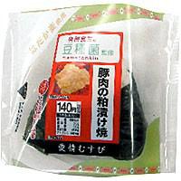 4月からは豆種菌監修のコンビ二商品も登場。写真は「豚肉の粕漬け焼」(140円)。「豆種菌シリーズ」として随時商品が投入されていく予定。