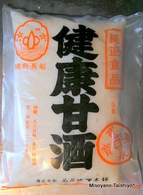 初期の甘酒パッケージ