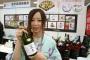 日本酒フェア2012