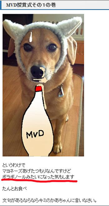 MVD.jpg