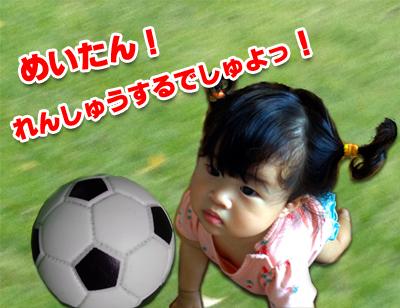 rensyu1.jpg
