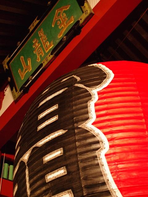 20140201東京スカイツリー06