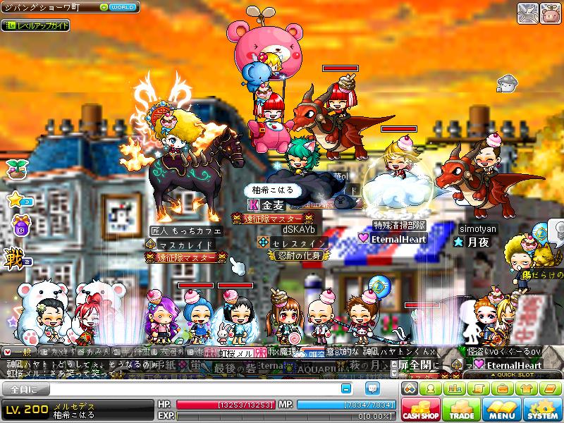 MapleStory 2012-09-03 01-32-02-468