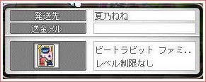 4MUXXNBFzxtBmEq.jpg