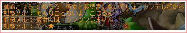 5W3SNF12Hi8or3F.jpg