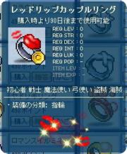 7bM0XdXPnv38enB.png
