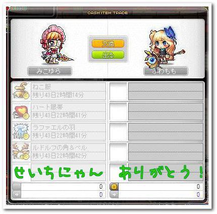 gCefdMzM1uLvib5.jpg