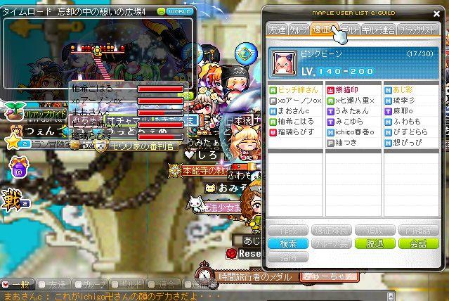 oPw3iSDotlLPMTU.jpg