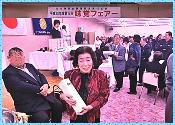 CIMG0023-プリント婦人会宮西女史vert -ジッター コピー_NEW