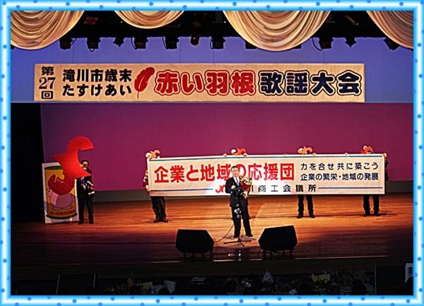IMG_6075 -No.01商工会議所 コピー-vert-vert