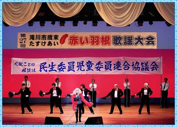 IMG-6011No.9民生委員会