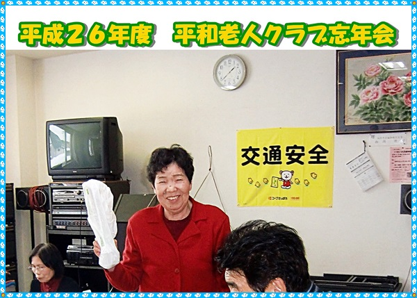 CIMG0311タイトル_NEW
