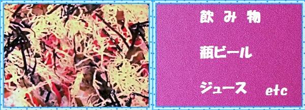 CIMG0141-tile.jpg