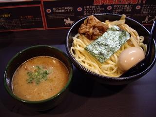 つけめん&らーめん東京Mods 東京Modsつけ麺