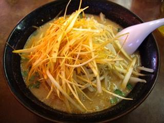 くるまやラーメン(館山市内)ねぎ味噌