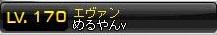 Maple120906_233102.jpg