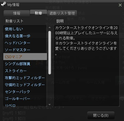 Snapshot_20120807_2301420.jpg