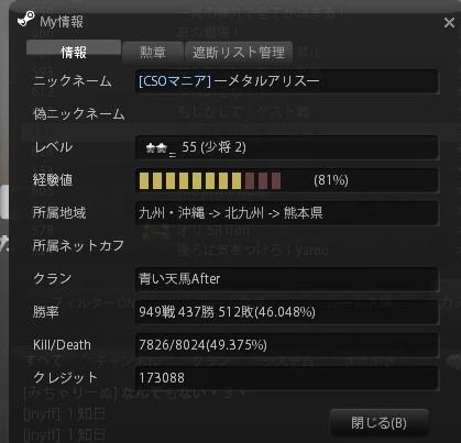 Snapshot_20120807_2301460.jpg