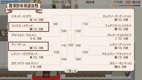 13-773.jpg